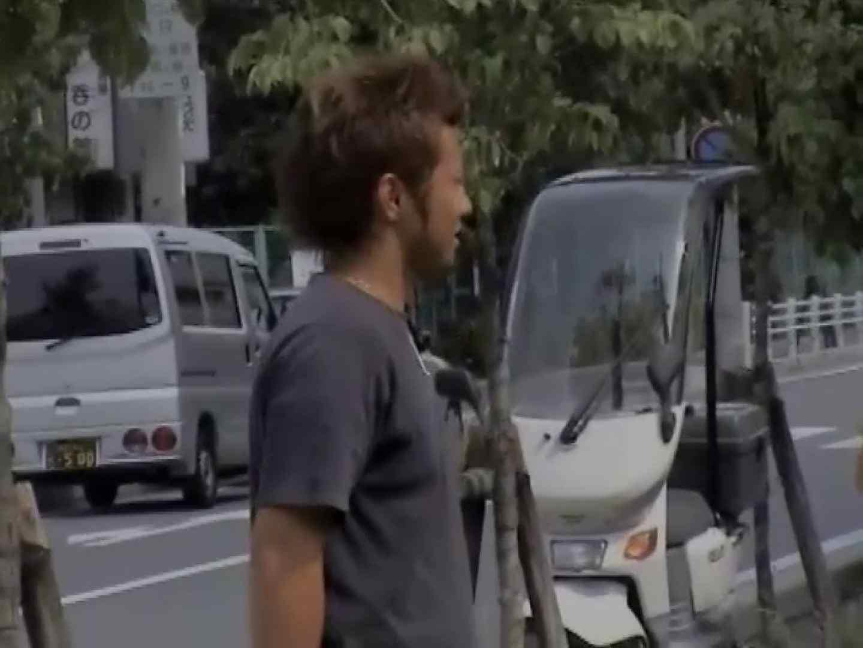 浪速のケンちゃんイケメンハンティング!!Vol12 イケメン ケツマンスケベ画像 62枚 1