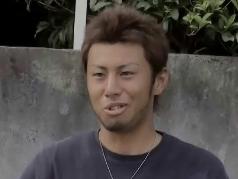 浪速のケンちゃんイケメンハンティング!!Vol12 イケメン ケツマンスケベ画像 62枚 2