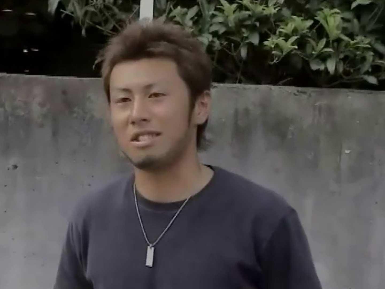 浪速のケンちゃんイケメンハンティング!!Vol12 イケメン ケツマンスケベ画像 62枚 3