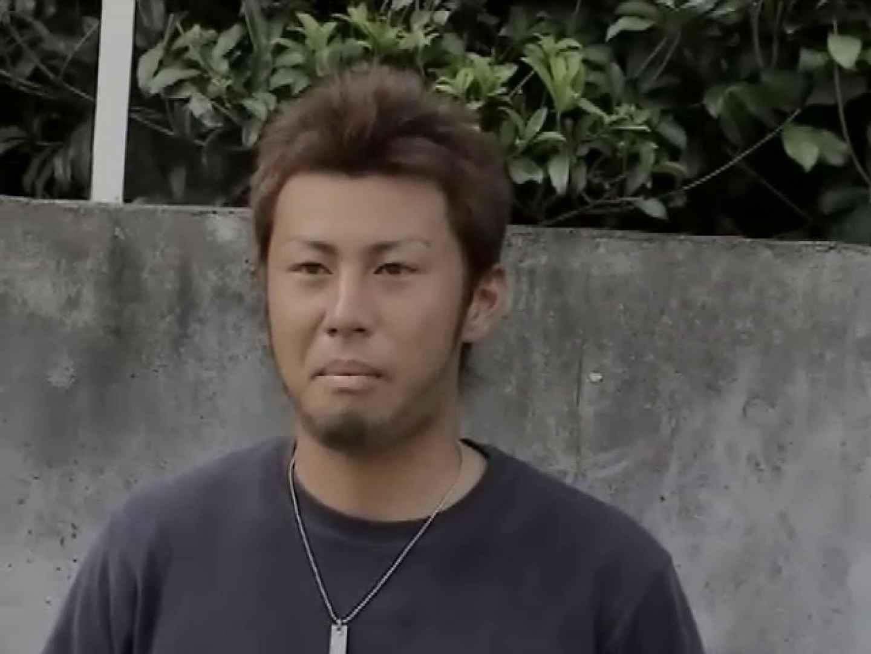 浪速のケンちゃんイケメンハンティング!!Vol12 イケメン ケツマンスケベ画像 62枚 19