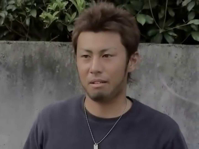 浪速のケンちゃんイケメンハンティング!!Vol12 イケメン ケツマンスケベ画像 62枚 31