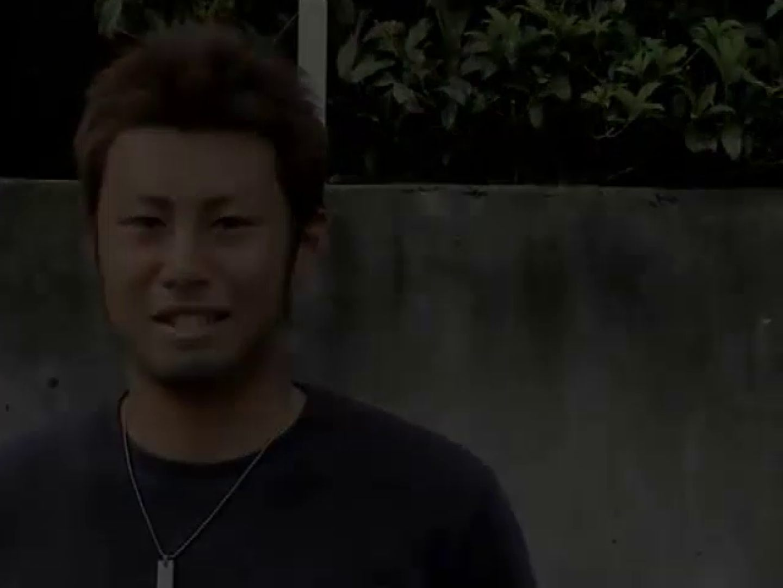 浪速のケンちゃんイケメンハンティング!!Vol12 イケメン ケツマンスケベ画像 62枚 37