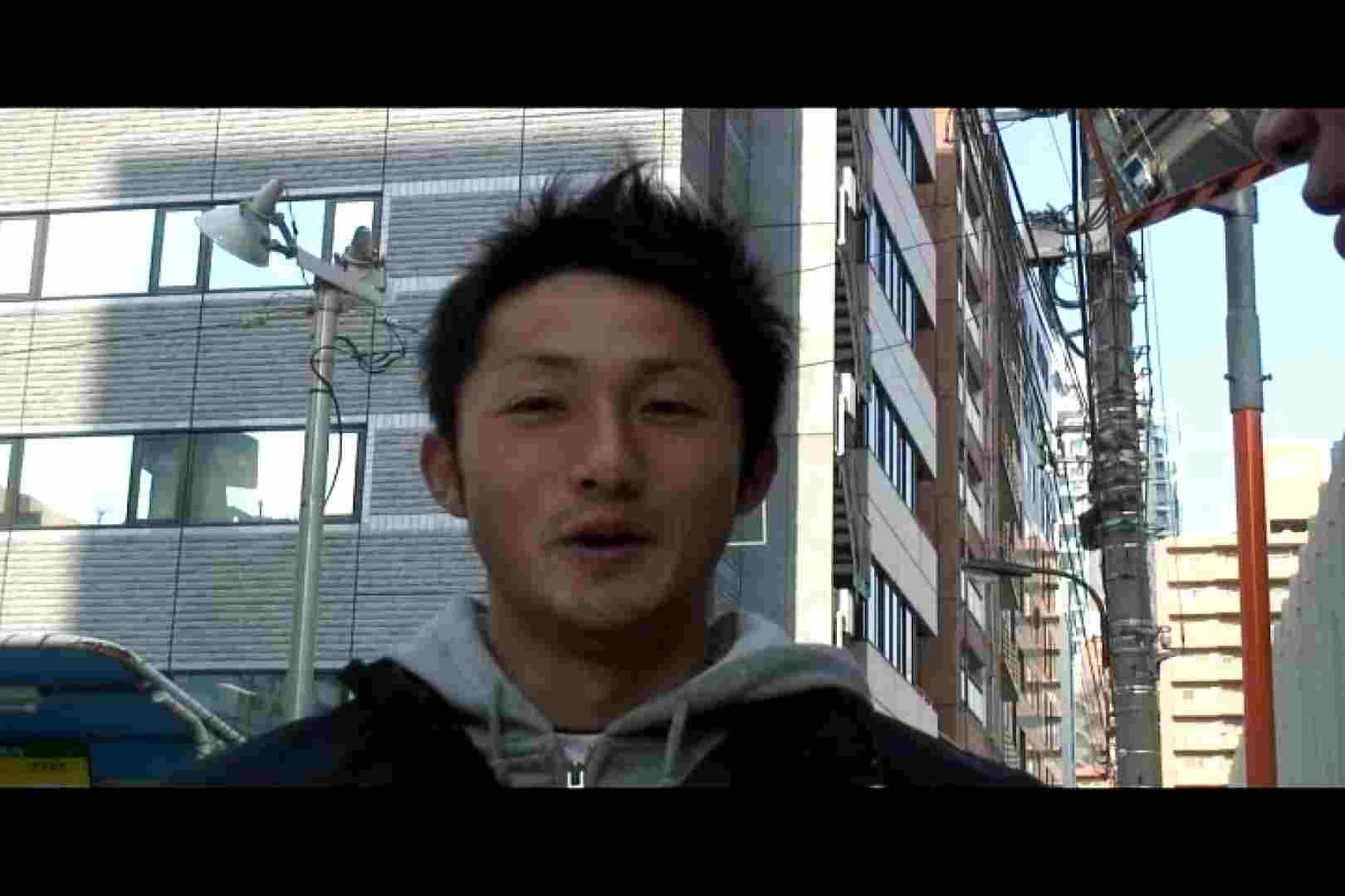 Bistro「イケメン」~Mokkori和風仕立て~vol.01 ディープキス チンコ画像 66枚 2
