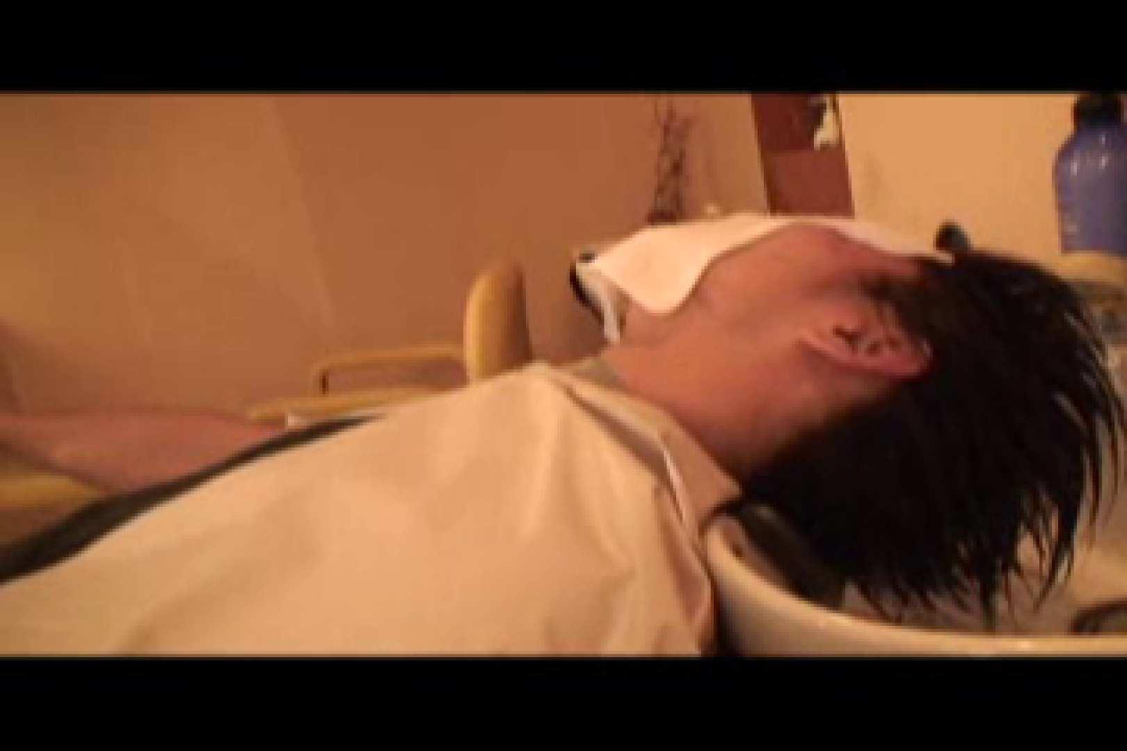 イケメン,s VOL.6 フェラ ゲイ素人エロ画像 106枚 11