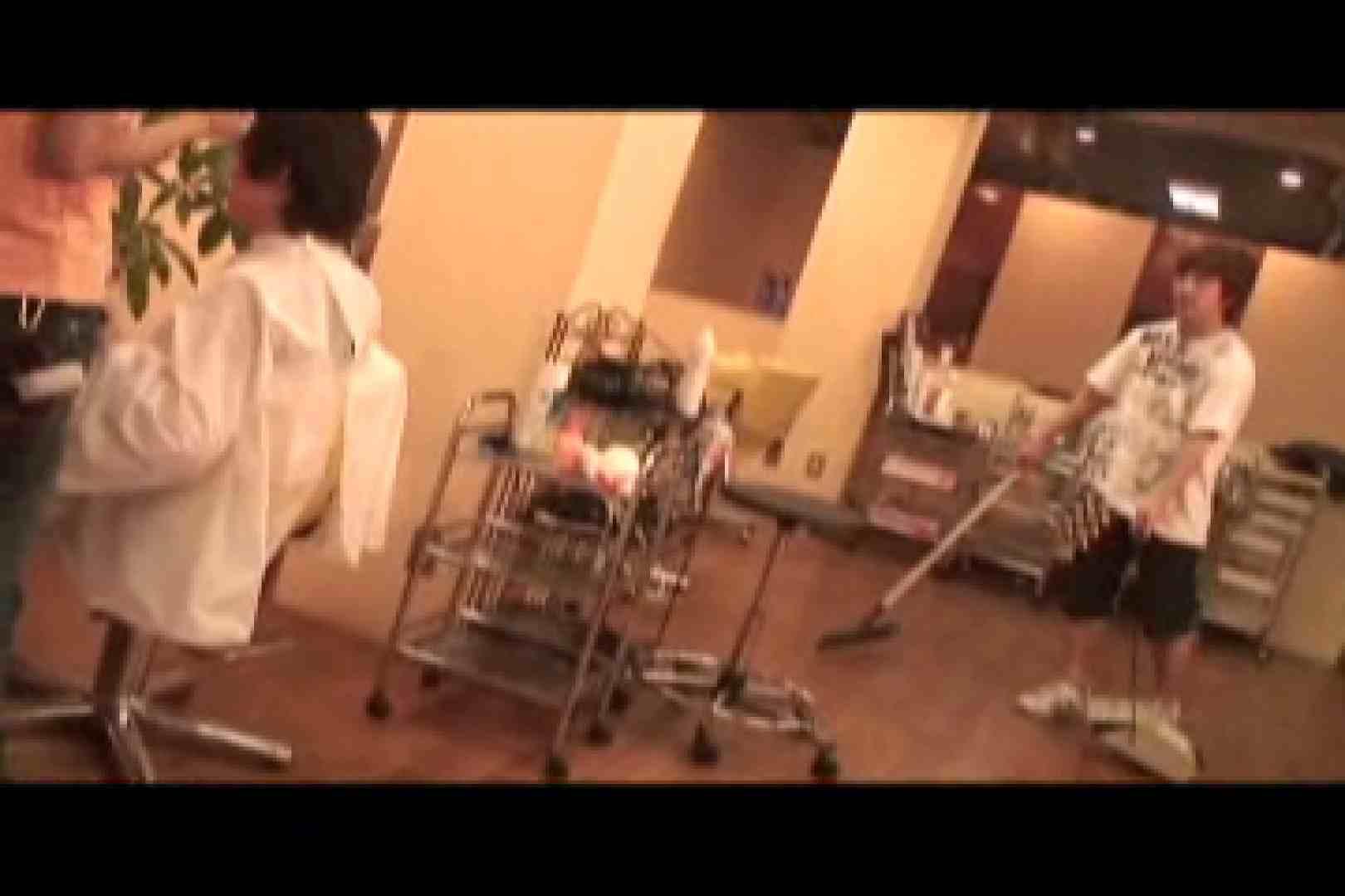 イケメン,s VOL.6 フェラ ゲイ素人エロ画像 106枚 46