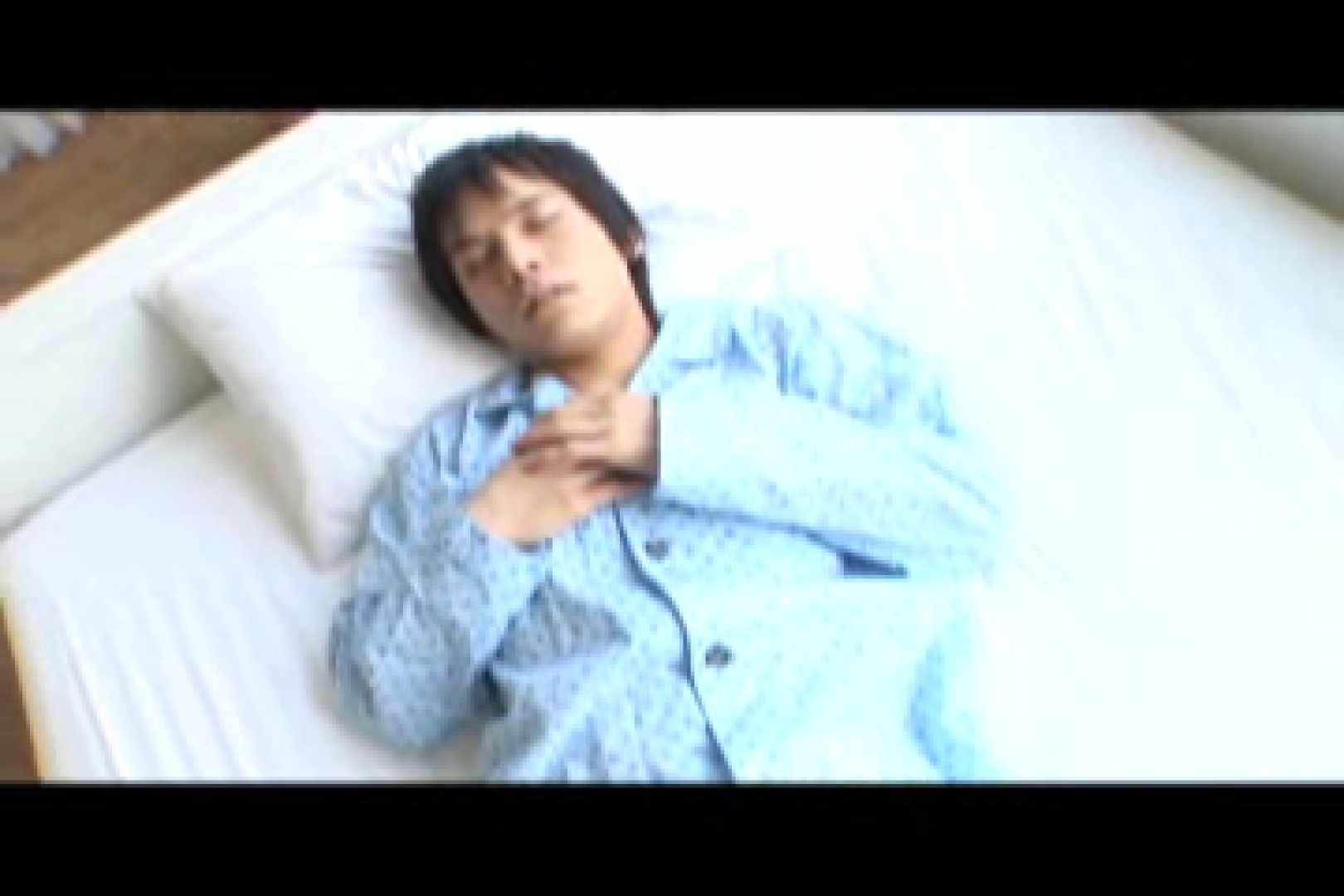 美男子コレクションvol7 イケメン ケツマンスケベ画像 104枚 7