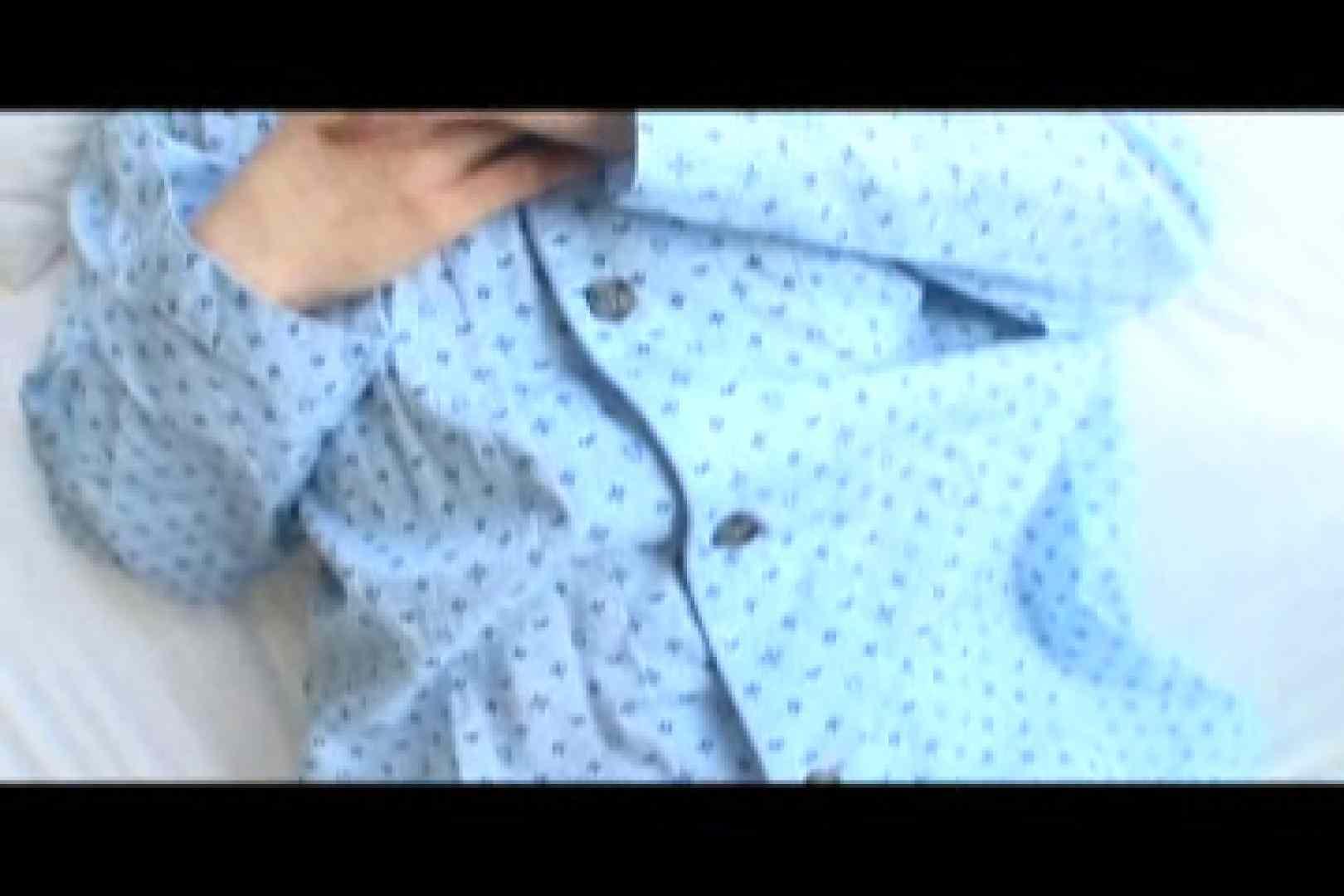 美男子コレクションvol7 イケメン ケツマンスケベ画像 104枚 8