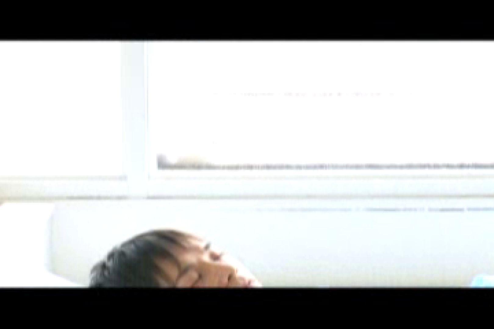美男子コレクションvol7 イケメン ケツマンスケベ画像 104枚 28