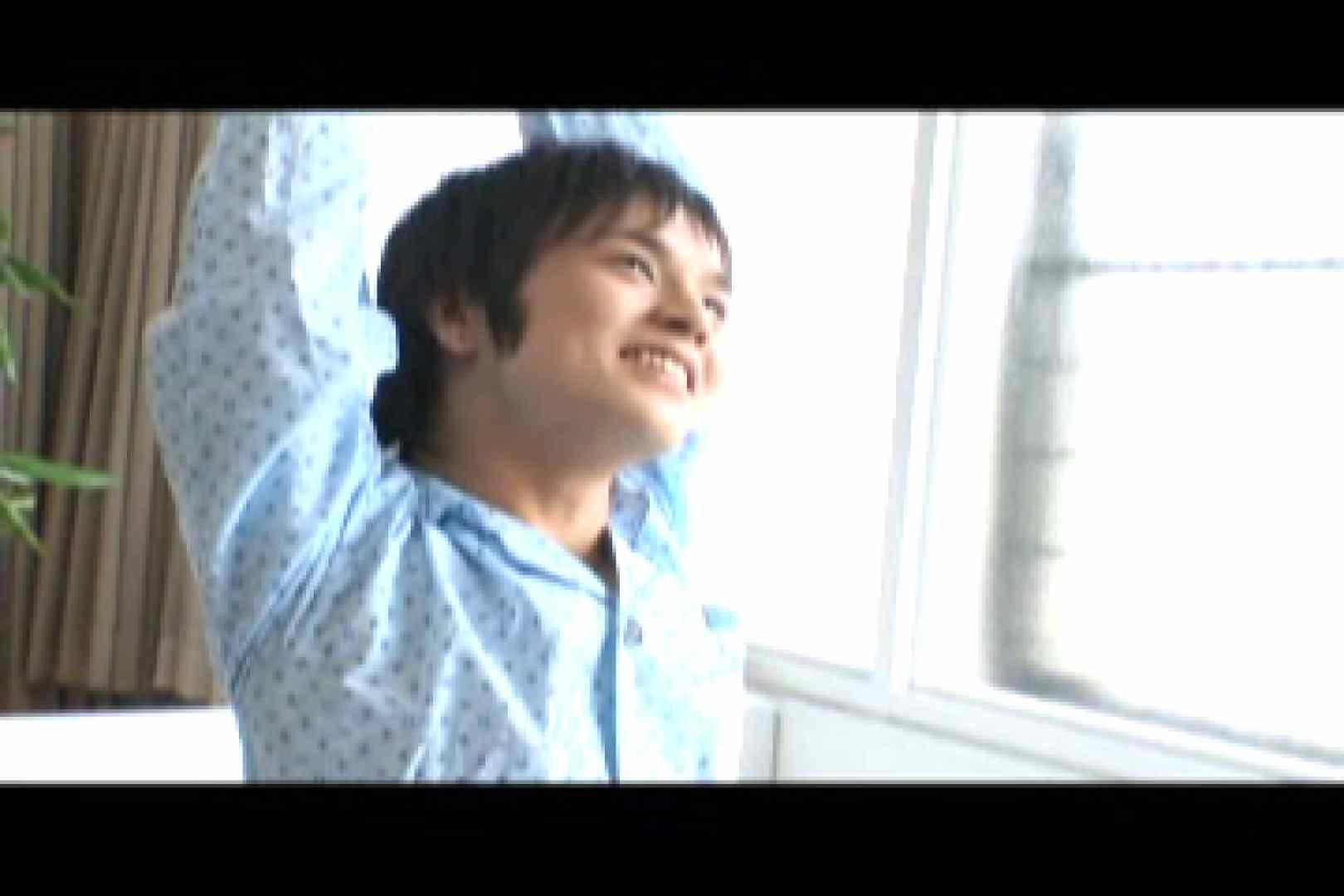 美男子コレクションvol7 イケメン ケツマンスケベ画像 104枚 60