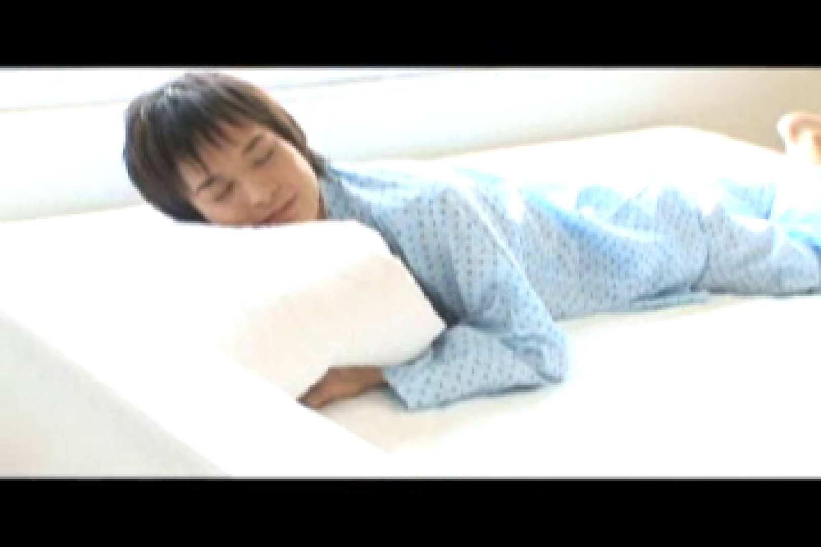 美男子コレクションvol7 イケメン ケツマンスケベ画像 104枚 69