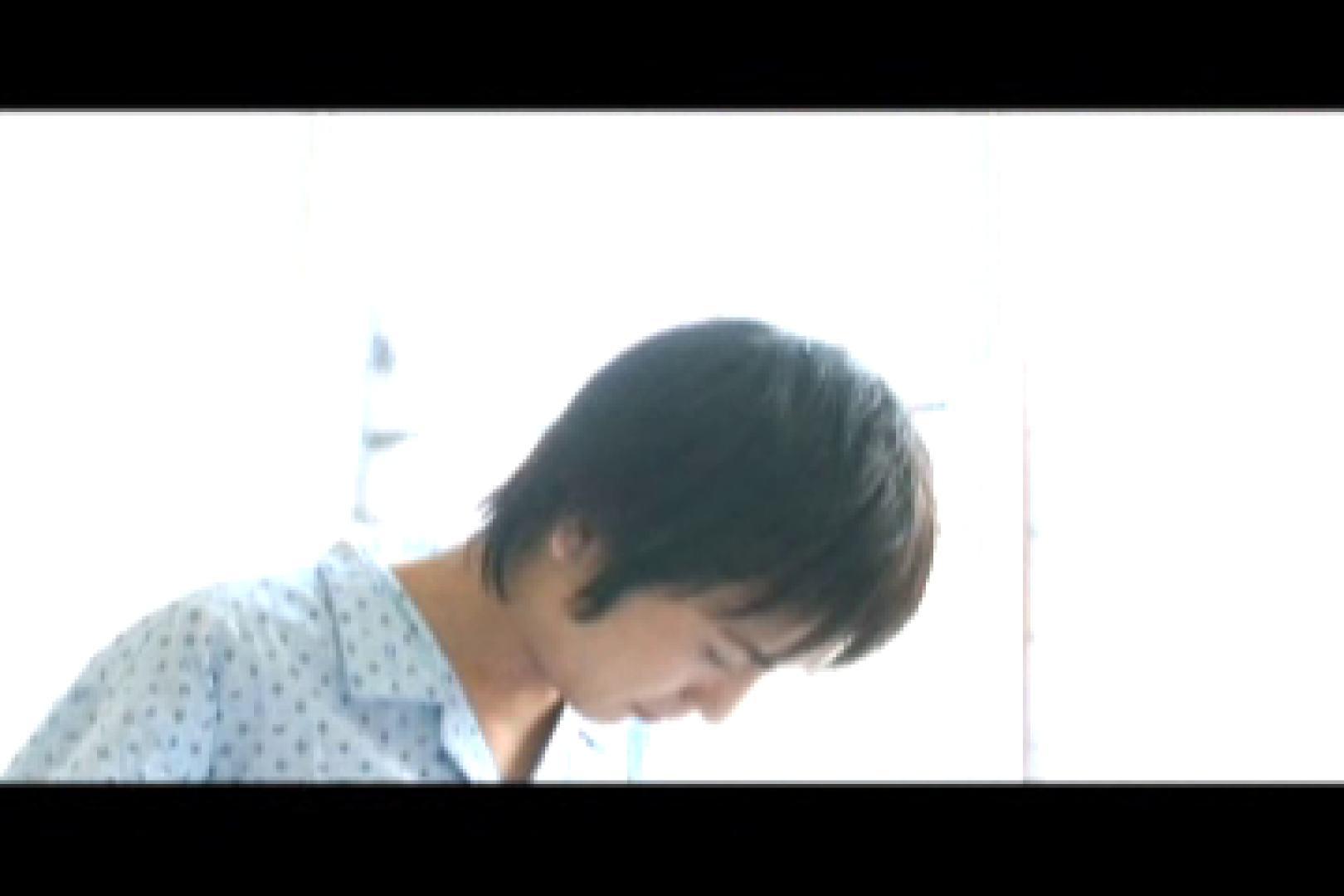 美男子コレクションvol7 イケメン ケツマンスケベ画像 104枚 74