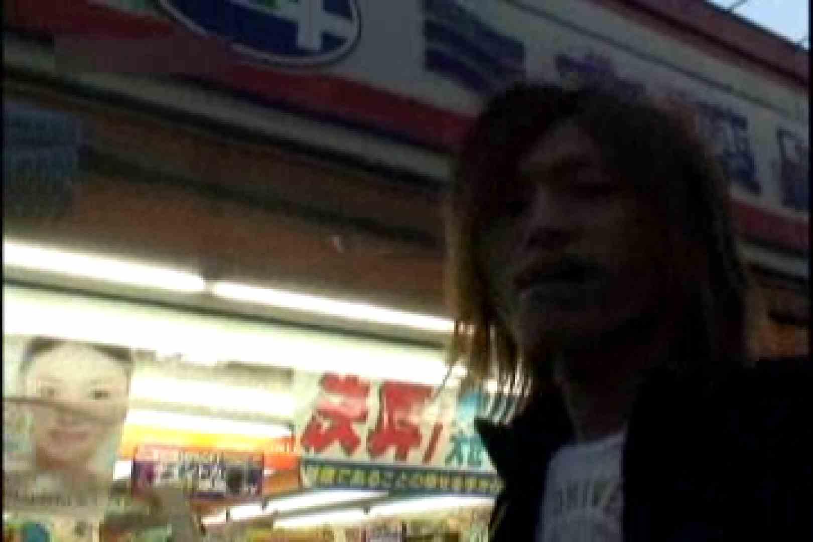 大集合!!カッコ可愛いメンズの一穴入根!! vol.06 ディルド ゲイエロ動画 103枚 2
