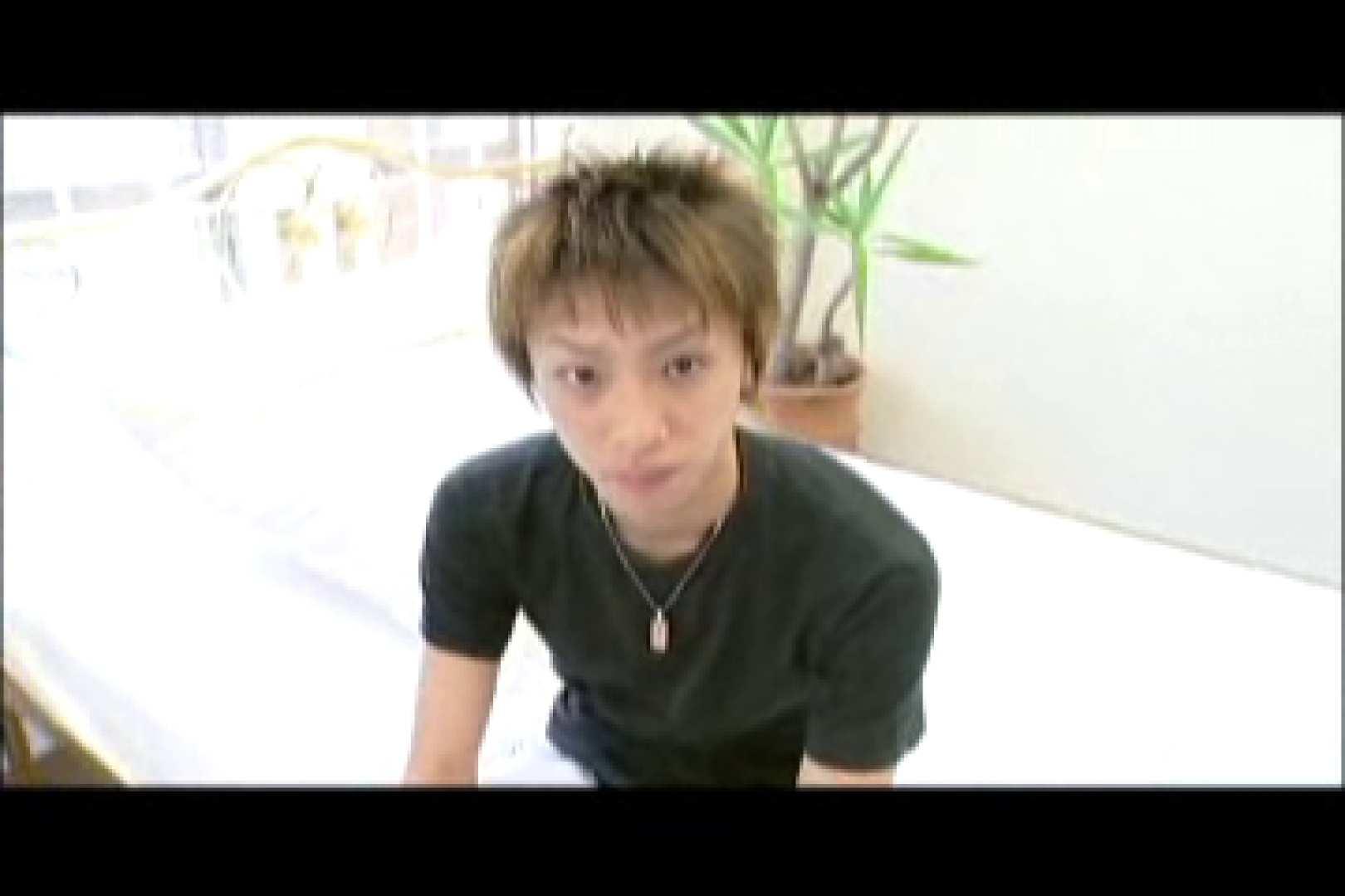 イケメン☆パラダイス〜男ざかりの君たちへ〜vol.16 ケツマン ゲイエロビデオ画像 79枚 2
