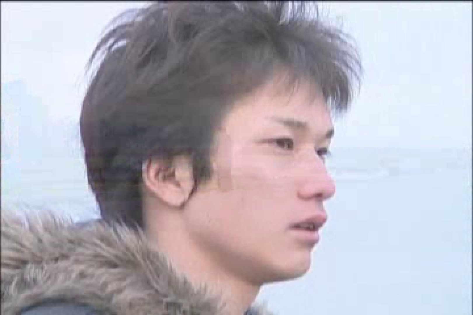 イケメン☆パラダイス〜男ざかりの君たちへ〜vol.26 アナル ゲイザーメン画像 92枚 1