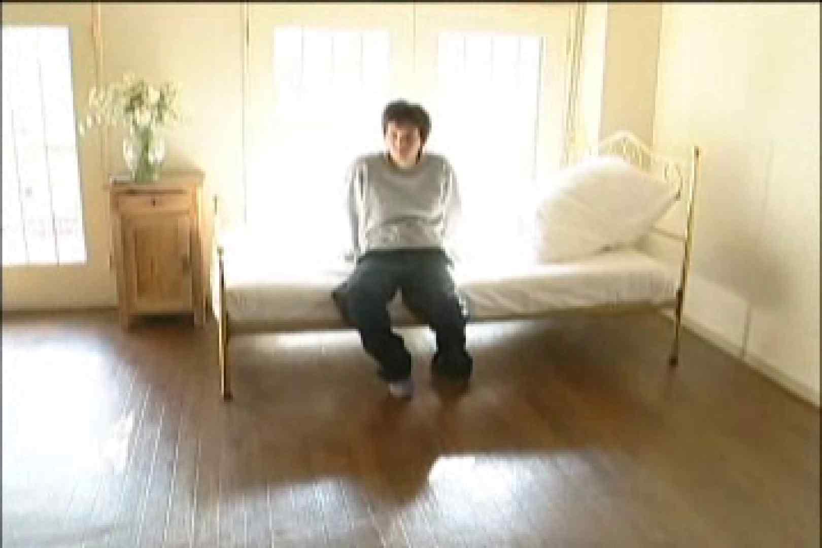 イケメン☆パラダイス〜男ざかりの君たちへ〜vol.26 アナル ゲイザーメン画像 92枚 29