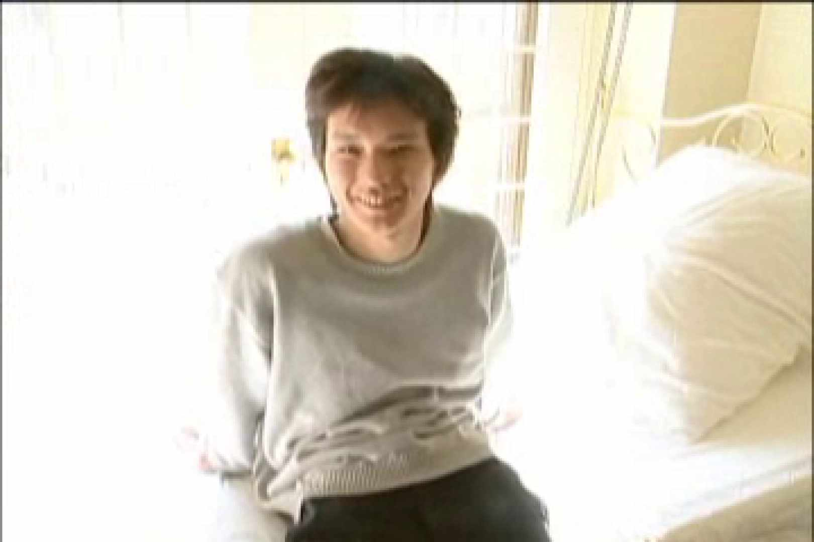 イケメン☆パラダイス〜男ざかりの君たちへ〜vol.26 アナル ゲイザーメン画像 92枚 31