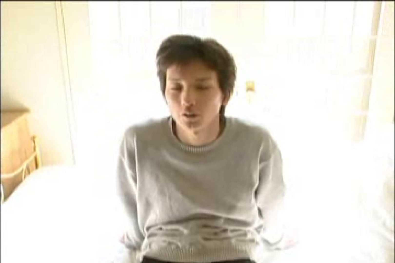 イケメン☆パラダイス〜男ざかりの君たちへ〜vol.26 アナル ゲイザーメン画像 92枚 36