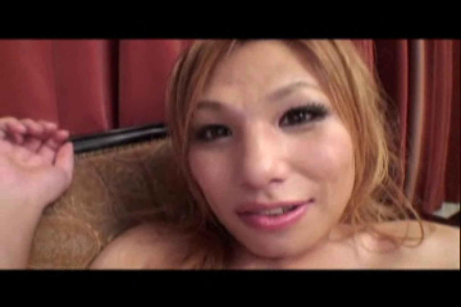 デリバリーシーメール〜おかま喰い〜vol.1 フェラ ゲイ素人エロ画像 84枚 66