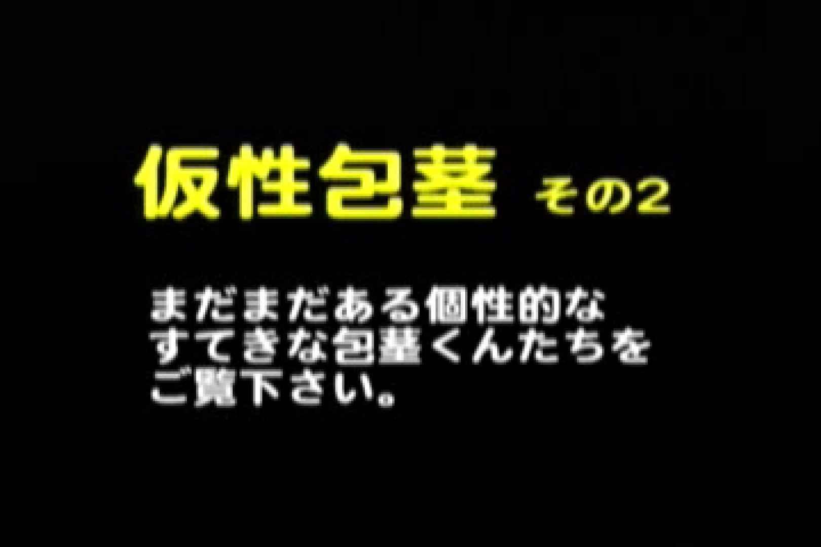 BABY FACEな包茎事情!!4FACEの快楽 フェラ ゲイ素人エロ画像 104枚 1