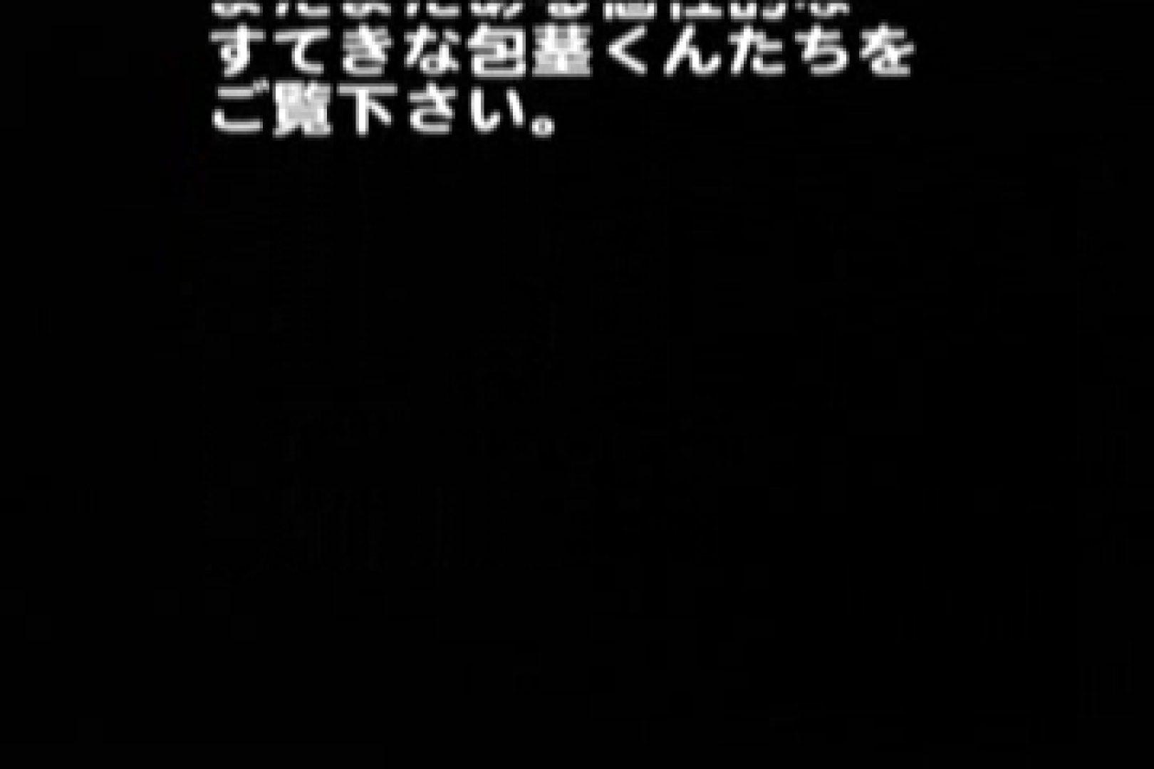 BABY FACEな包茎事情!!4FACEの快楽 フェラ ゲイ素人エロ画像 104枚 3