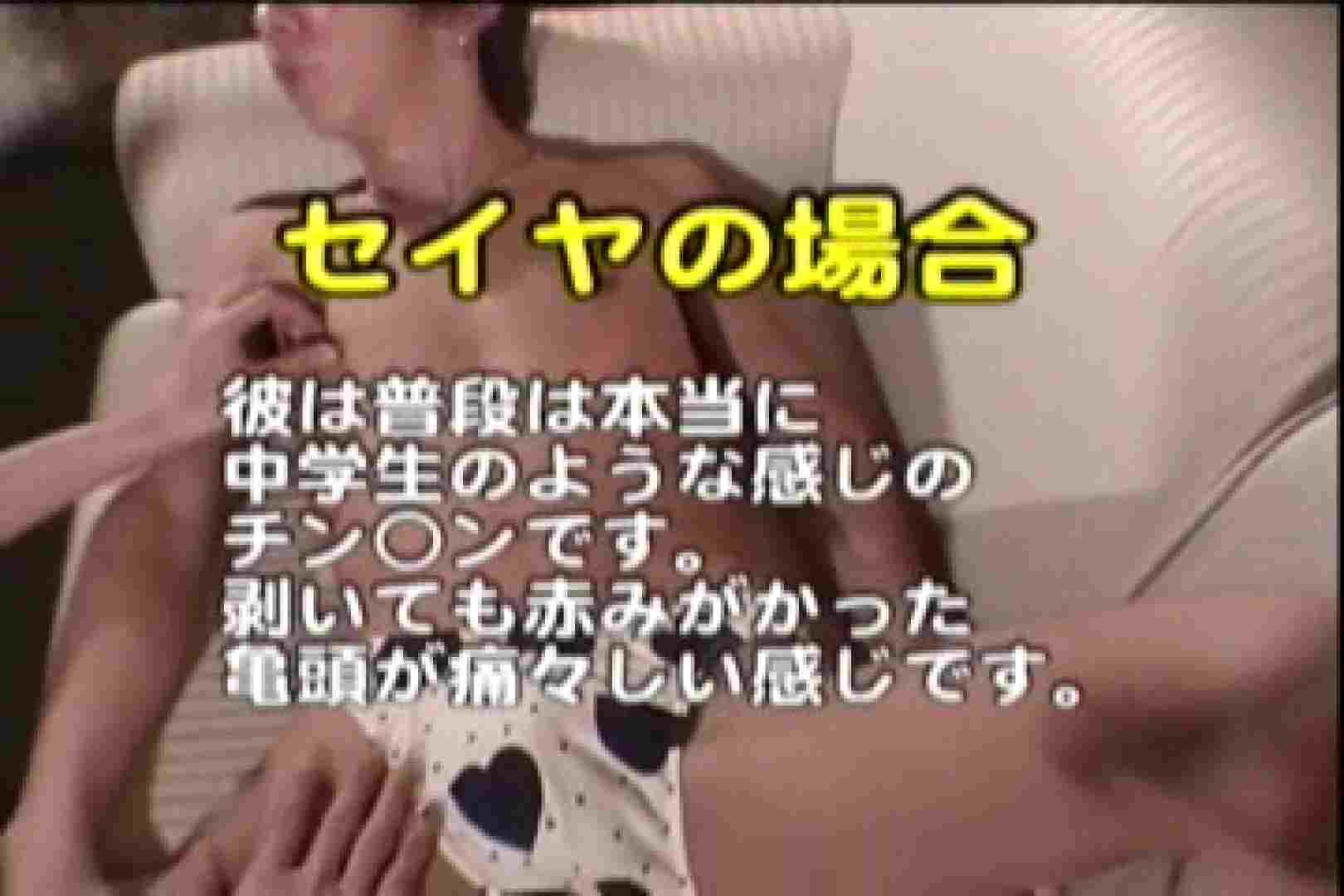 BABY FACEな包茎事情!!4FACEの快楽 フェラ ゲイ素人エロ画像 104枚 7