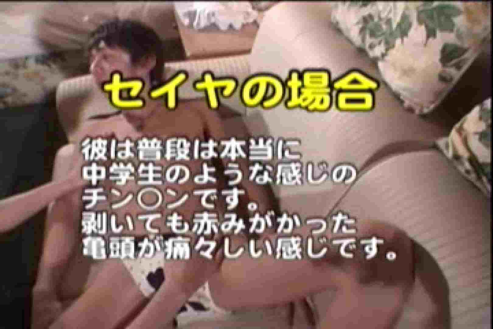 BABY FACEな包茎事情!!4FACEの快楽 フェラ ゲイ素人エロ画像 104枚 16