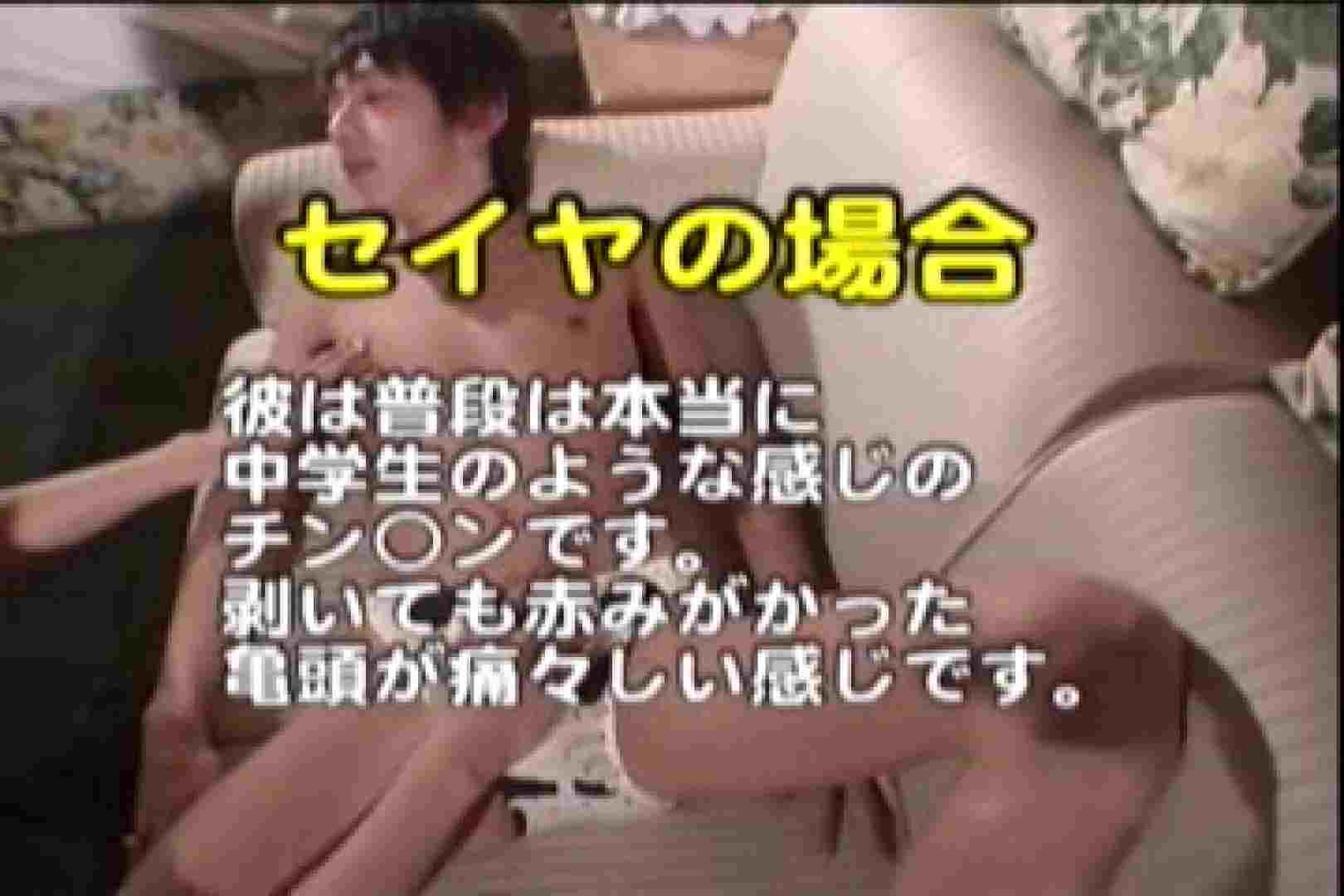 BABY FACEな包茎事情!!4FACEの快楽 フェラ ゲイ素人エロ画像 104枚 29