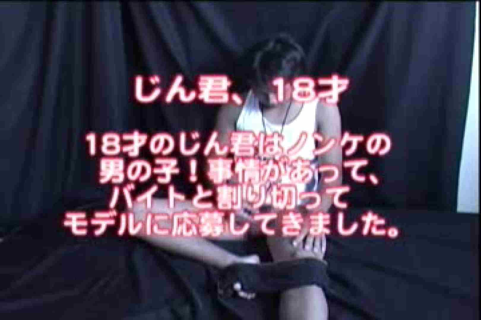 訳ありパイパンゲイデビュー作!!ノンケ売りました!! ローター ペニス画像 63枚 2