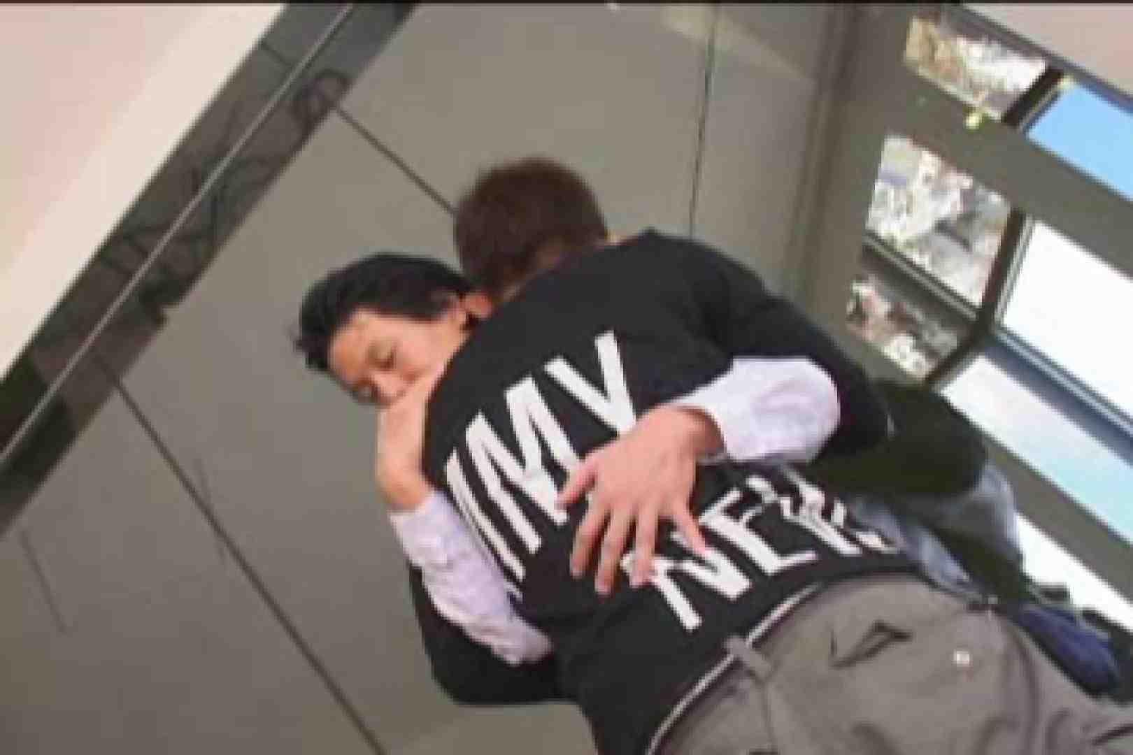 光り輝く男たちのロマンシングメモリー!!vol.02 アナル ゲイザーメン画像 93枚 1