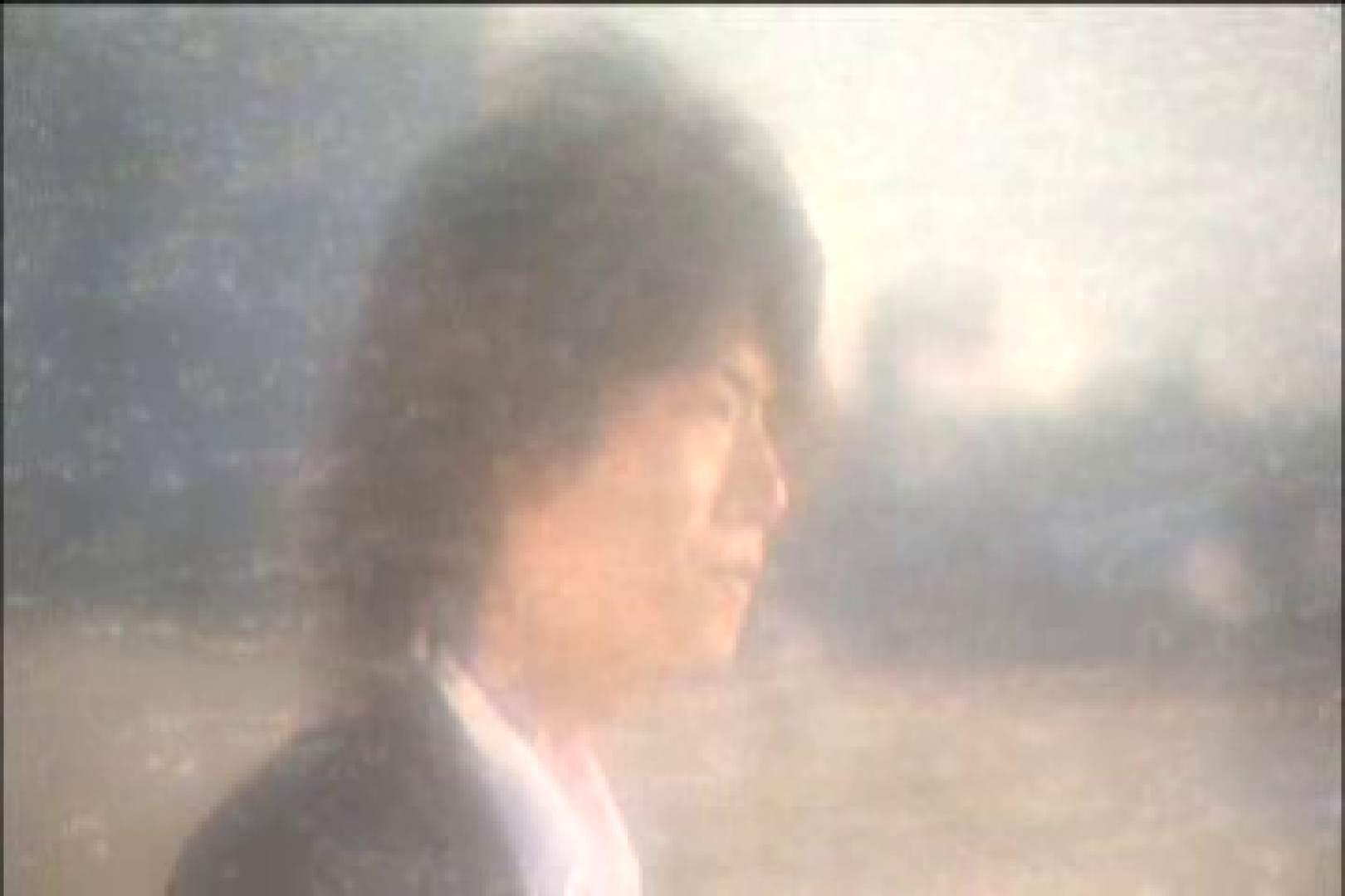 イケメン☆パラダイス〜男ざかりの君たちへ〜vol.40 アナル ゲイザーメン画像 98枚 24