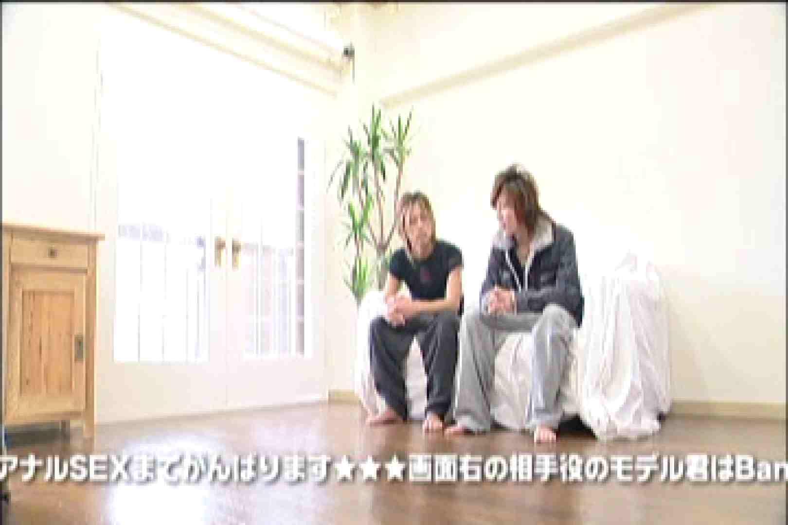 イケメン☆パラダイス〜男ざかりの君たちへ〜vol.45 フェラ ゲイ素人エロ画像 60枚 1