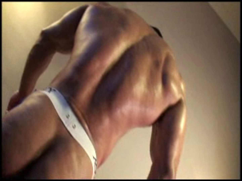 SUPER MUSCLE GAIN!!〜鋼鉄の筋肉〜vol.02  オナニー アダルトビデオ画像キャプチャ 86枚 26