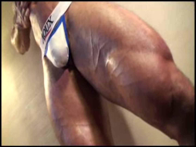 SUPER MUSCLE GAIN!!〜鋼鉄の筋肉〜vol.02  オナニー アダルトビデオ画像キャプチャ 86枚 37