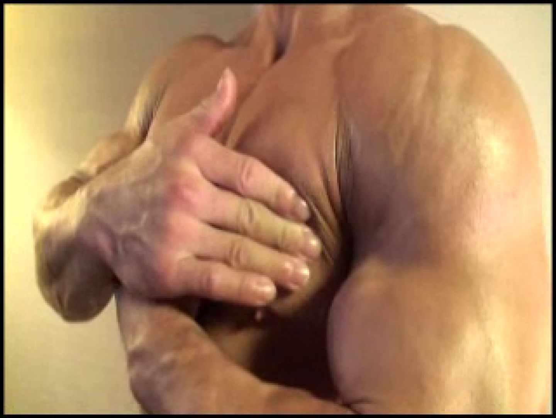 SUPER MUSCLE GAIN!!〜鋼鉄の筋肉〜vol.02  オナニー アダルトビデオ画像キャプチャ 86枚 86