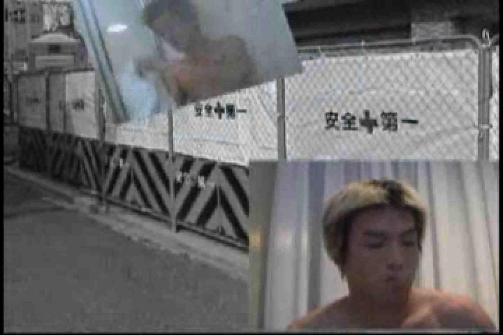 ガテン系男盛り!vol.01 手コキ AV動画 67枚 39