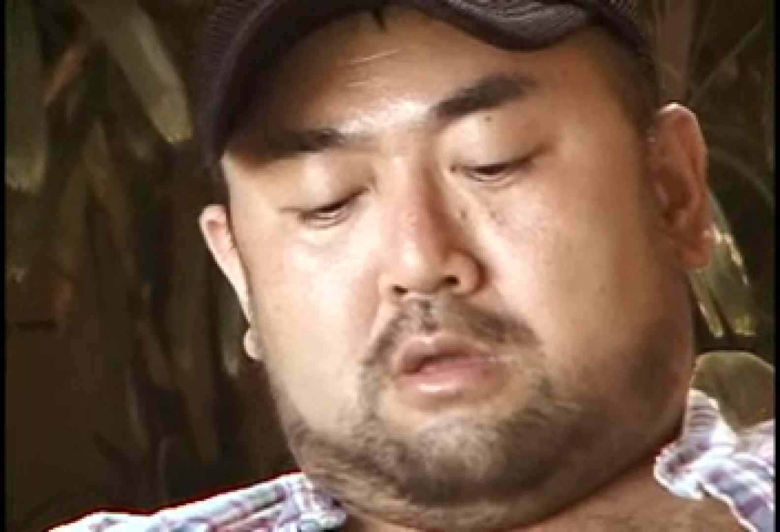 お茶目な熊五郎!! アナル ゲイザーメン画像 102枚 46
