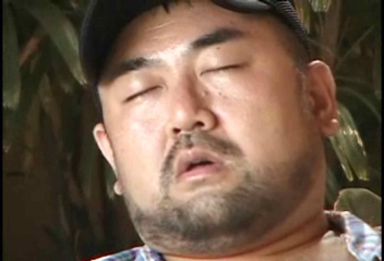 お茶目な熊五郎!! アナル ゲイザーメン画像 102枚 52