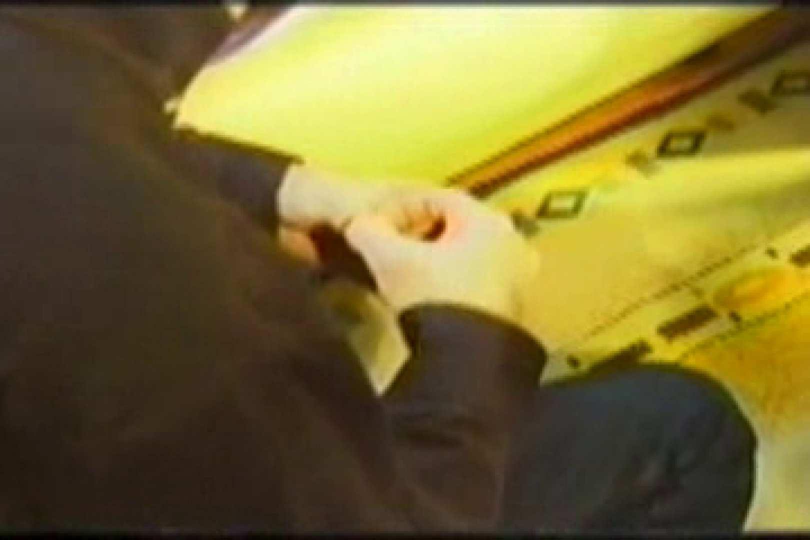 【流出】若者たちの集い 手コキ AV動画 89枚 3