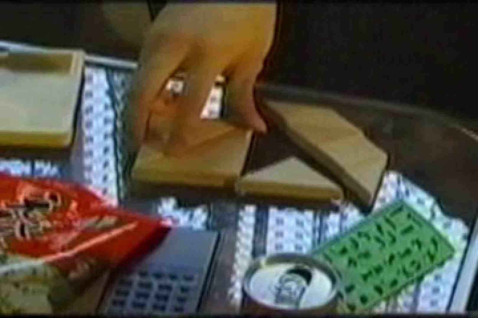 【流出】若者たちの集い 手コキ AV動画 89枚 89