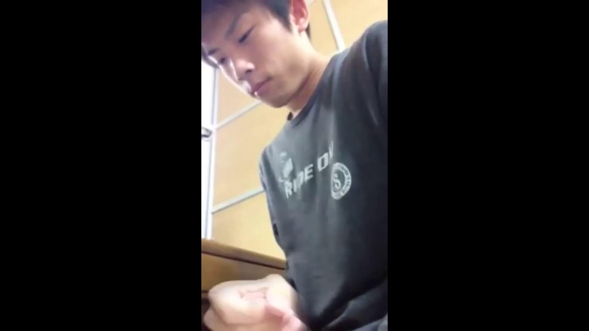 キター!ノンケちゃんオナニー特集vol.22 手コキ AV動画 104枚 37