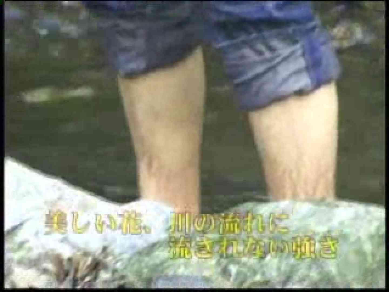 【流出投稿】おじさんの調教日記 野外露出 ゲイ素人エロ画像 88枚 2