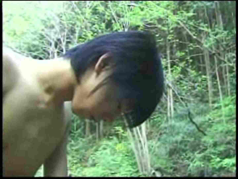 【流出投稿】おじさんの調教日記 野外露出 ゲイ素人エロ画像 88枚 18