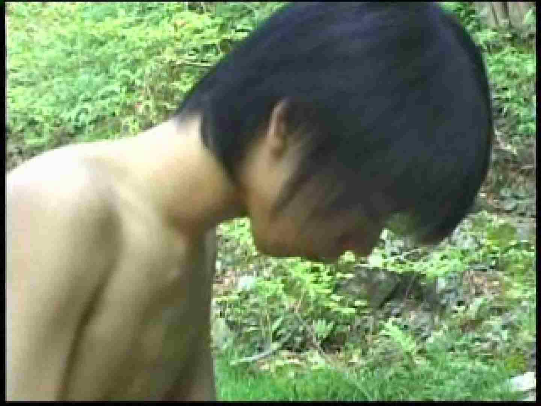 【流出投稿】おじさんの調教日記 野外露出 ゲイ素人エロ画像 88枚 25