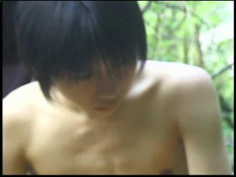 【流出投稿】おじさんの調教日記 野外露出 ゲイ素人エロ画像 88枚 46