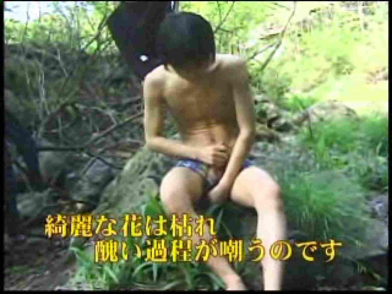 【流出投稿】おじさんの調教日記 野外露出 ゲイ素人エロ画像 88枚 47