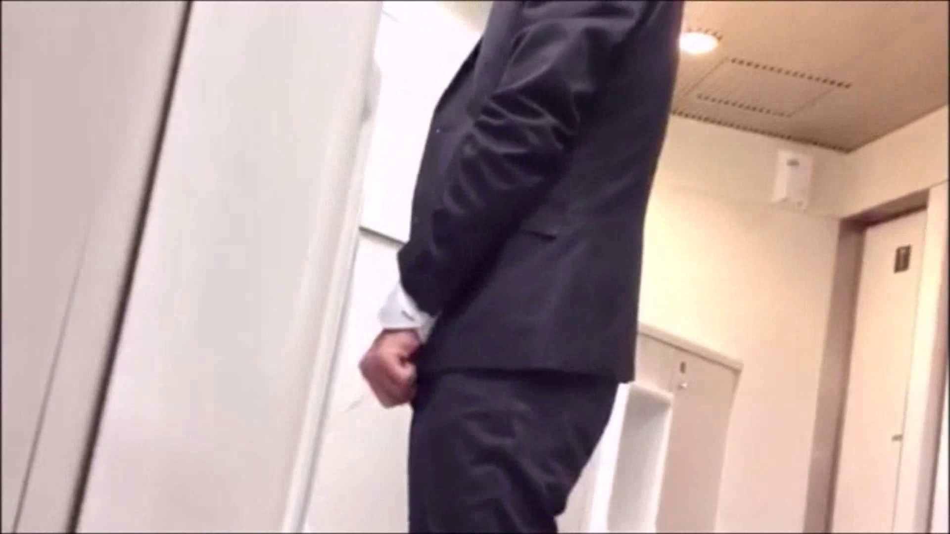 普段の貴方を隠し撮り Vol.05 覗き 男同士動画 67枚 48
