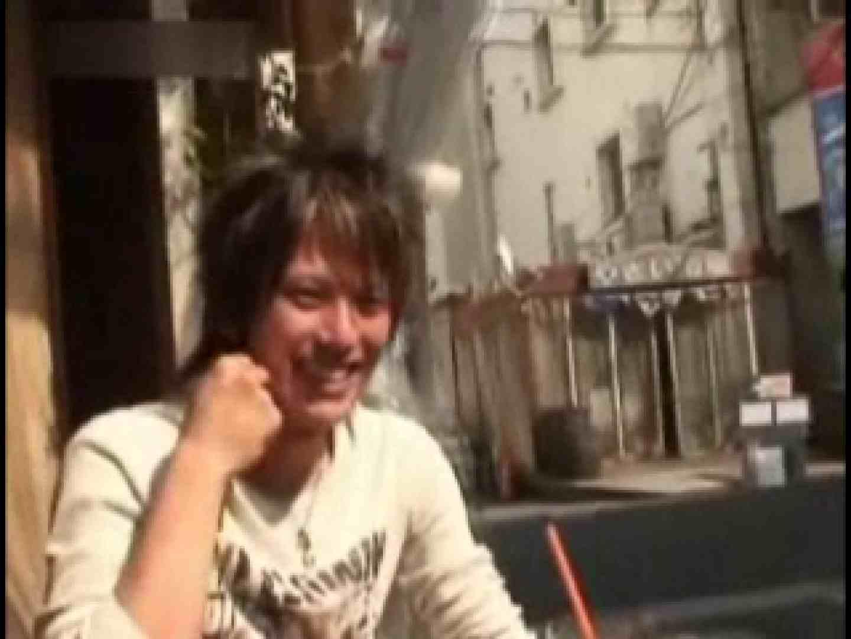 大集合!!カッコ可愛いメンズの一穴入根!! vol.47 生挿入 ペニス画像 114枚 8