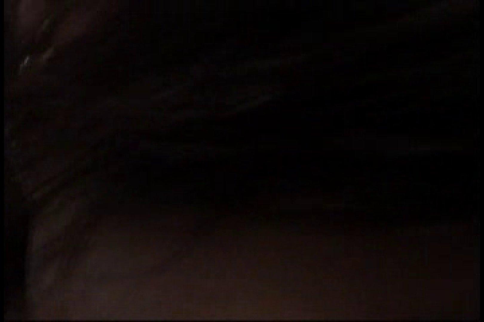 三ッ星シリーズ!!イケメン羞恥心File.05 ハメ撮り ゲイエロビデオ画像 92枚 35