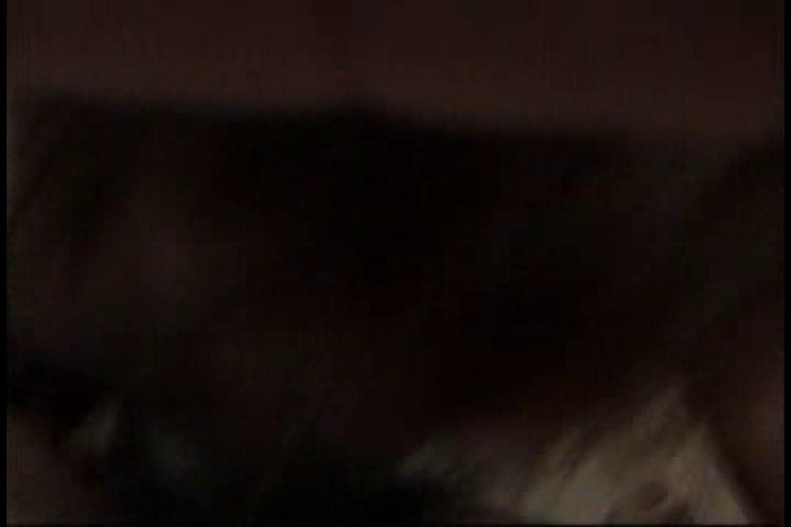 三ッ星シリーズ!!イケメン羞恥心File.05 ハメ撮り ゲイエロビデオ画像 92枚 76