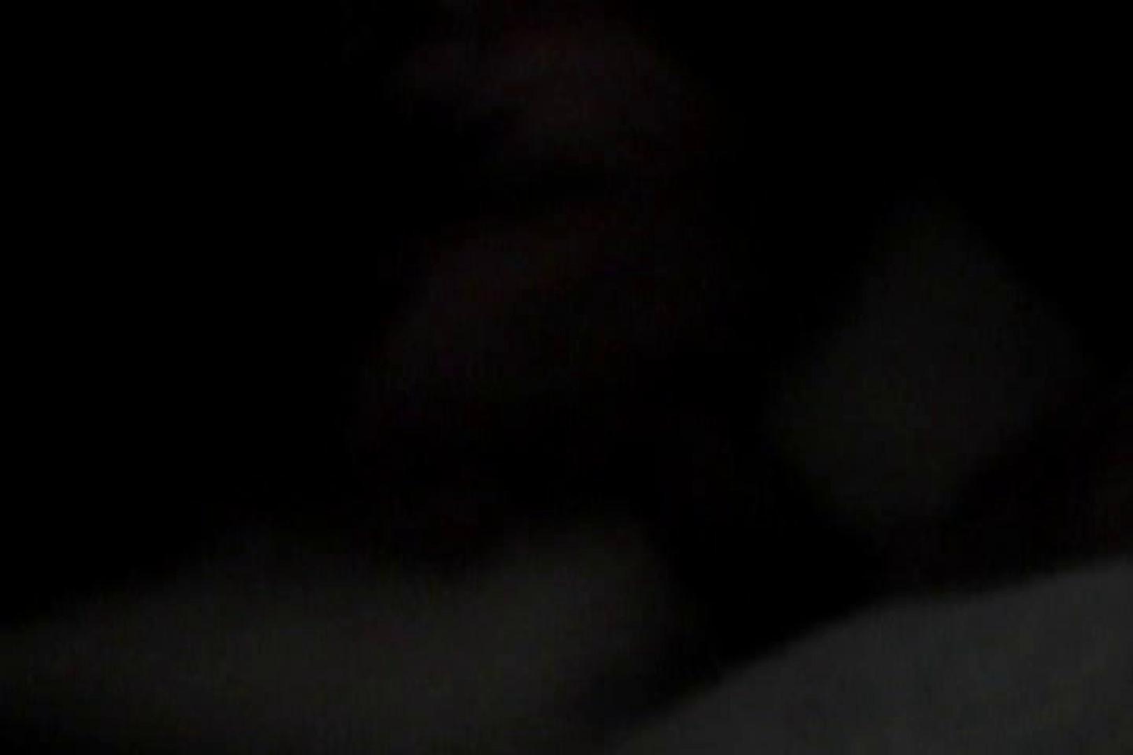 三ツ星シリーズ 魅惑のMemorial Night!! vol.03 三ツ星シリーズ ゲイ丸見え画像 101枚 49